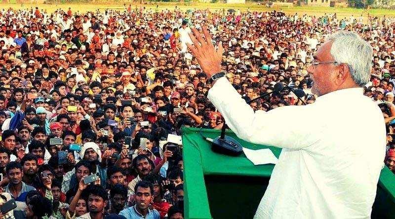 सीएम नीतीश कुमार का विरोध, सभा में गूंजा लालू यादव- तेजस्वी यादव जिंदाबाद का नारा