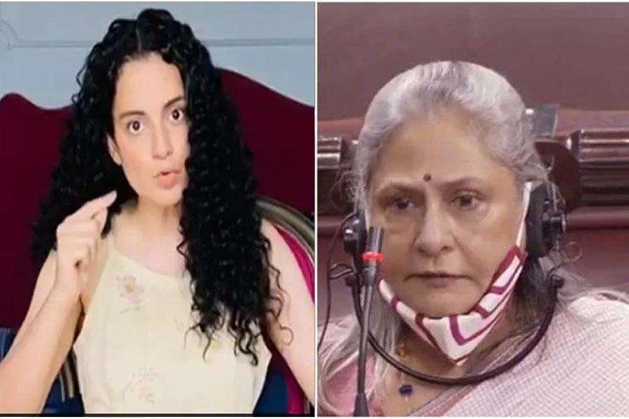 कंगना रनौत ने जया बच्चन के वीडियो को रीट्वीट करते हुए लिखा- 'जया जी क्या आप तब भी यही कहतीं अगर मेरी...'