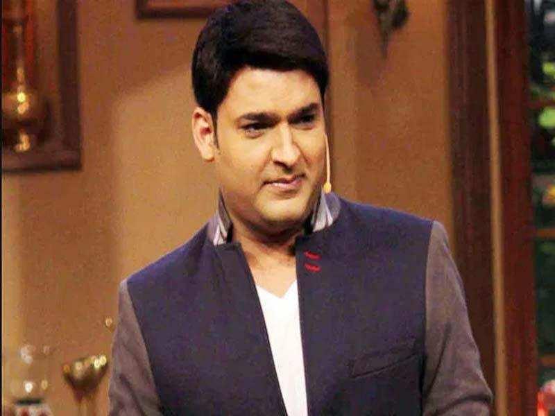 The Kapil Sharma Show: फैंस के लिए बुरी खबर, बंद होने जा रहा हैं कपिल शर्मा का शो
