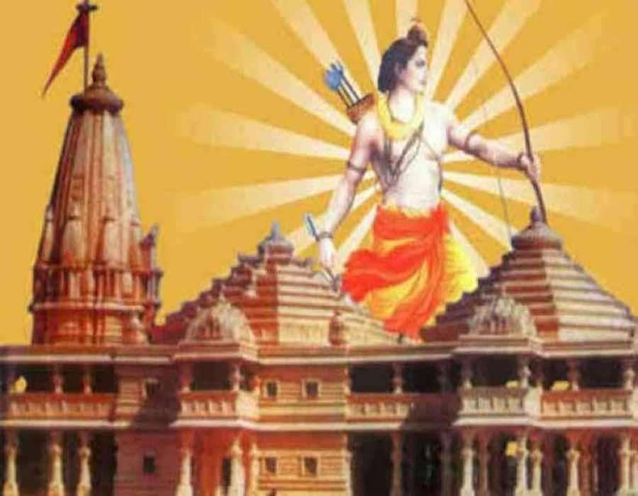 अयोध्या: राम मंदिर निर्माण के लिए आज से चंदा जुटाने का अभियान, राष्ट्रपति कोविंद देंगे पहला चंदा