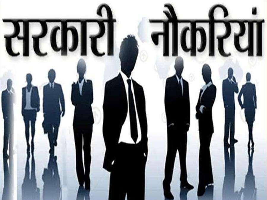 बेरोजगार युवाओं के लिए बड़ी खुशखबरी, SBI ने निकाली 3850 पदों पर बंपर भर्ती, जानिए कब और कैसे करे आवेदन