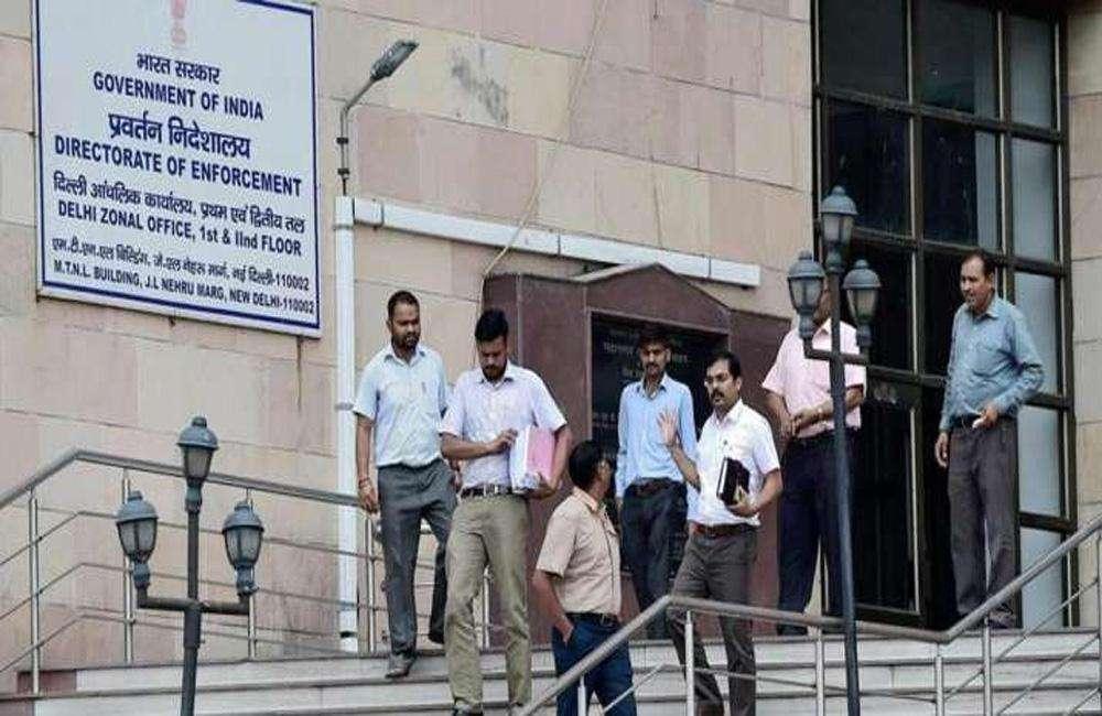 मनी लॉन्ड्रिंग : तृणमूल कांग्रेस के पूर्व सांसद केडी सिंह को ED ने दिल्ली से किया गिरफ्तार