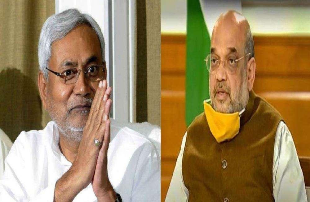 अमित शाह ने कहा, बिहार में भाजपा चाहे जितनी भी सीट जीते, सीएम तो नीतीश ही बनेंगे