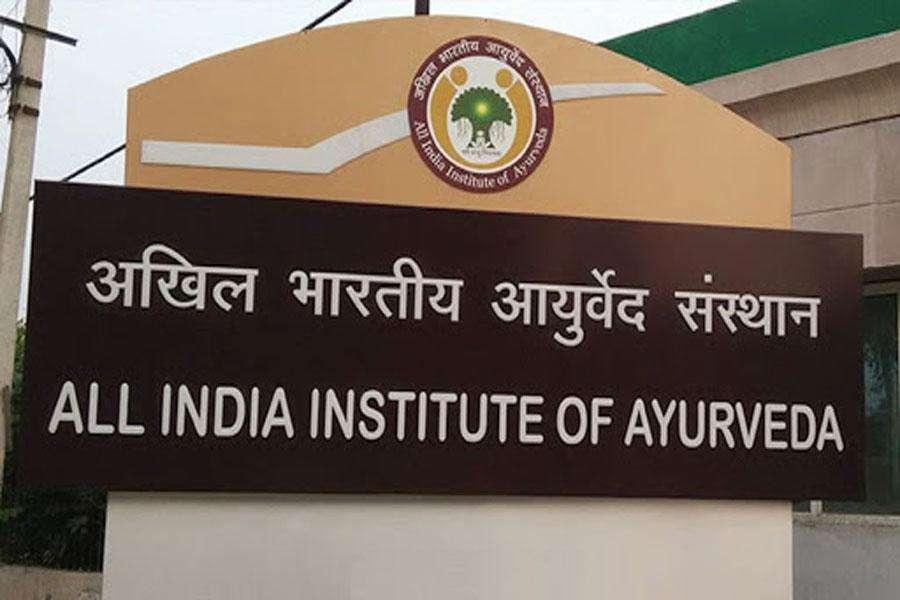 कैंसर और आयुर्वेद पर शोध करेंगे आईआईटी दिल्ली और अखिल भारतीय आयुर्वेद संस्थान