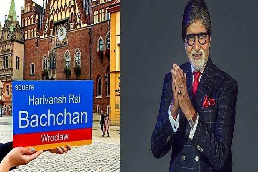 पोलैंड में हरिवंश राय बच्चन के नाम रखा गया चौराहे का नाम, बिग बी ने तस्वीर शेयर कर जताई खुशी