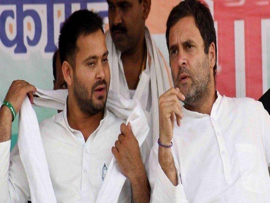 Bihar: चुनावी रैली में तेजस्वी यादव के साथ राहुल गांधी, बोले- प्रधानमंत्री ने प्रवासी मजदूरों की मदद नहीं की और नीतीश कुमार...