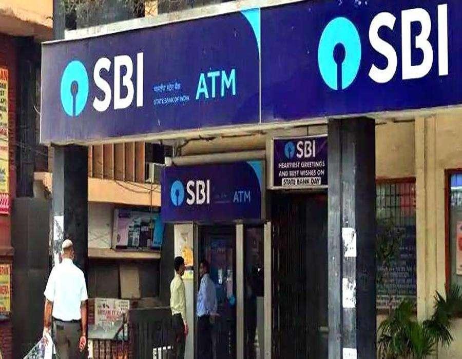अब धोखाधड़ी करने वालों की लगेगी वाट, 18 सितंबर से बदल जाएगा SBI ATM से पैसे निकालने का यह नियम