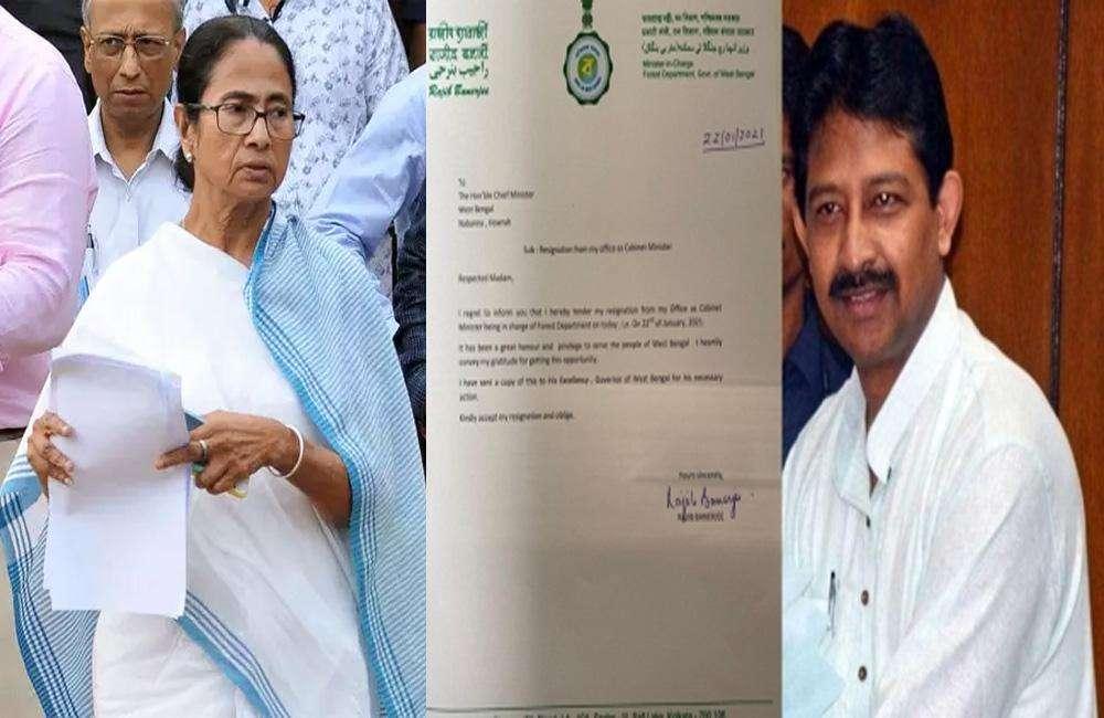 तृणमूल कांग्रेस को फिर लगा बड़ा झटका, वन मंत्री राजीव बनर्जी ने भी मुख्यमंत्री ममता को सौंपा अपना इस्तीफा