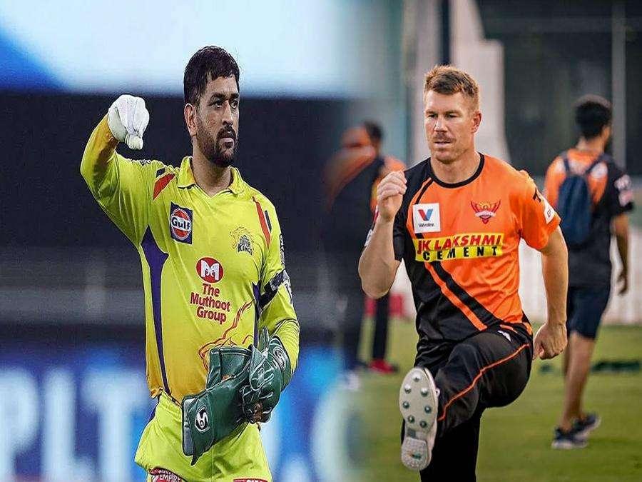 जीत की पटरी पर लौटी धोनी की CSK, हैदराबाद को 20 रन से छकाया, जानिए कौन रहा मैच का हीरो