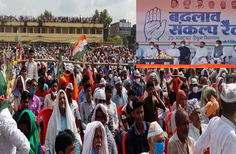 राहुल गांधी ने बदलाव संकल्प रैली में प्रधानमंत्री मोदी पर बोला जमकर हमला