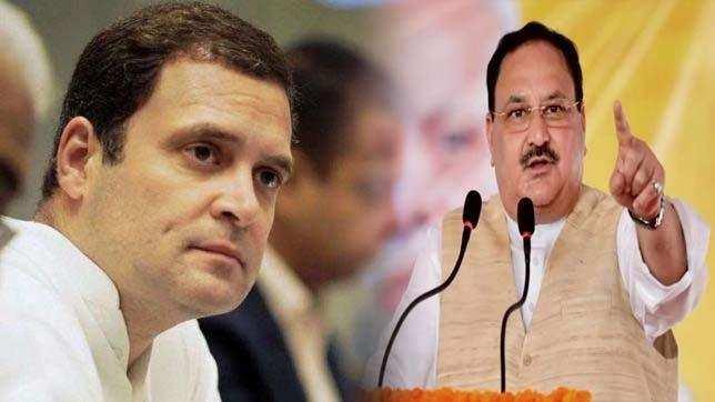 जेपी नड्डा ने राहुल गांधी पर साधा निशाना, पूछा ये बड़ा सवाल