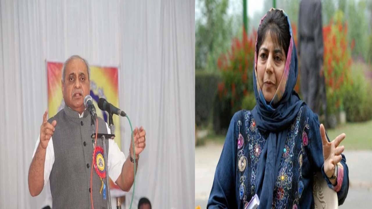उप मुख्यमंत्री ने कहा, अगर महबूबा मुफ्ती को भारत और उसके कानून नहीं हैं पसंद तो परिवार के साथ चले जाएं पाकिस्तान...