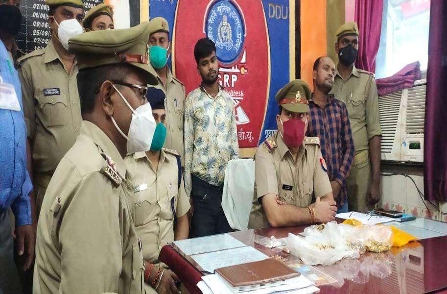पं. दीन दयाल उपाध्याय रेलवे स्टेशन से एक करोड़ के जेवर के साथ दो युवक गिरफ्तार