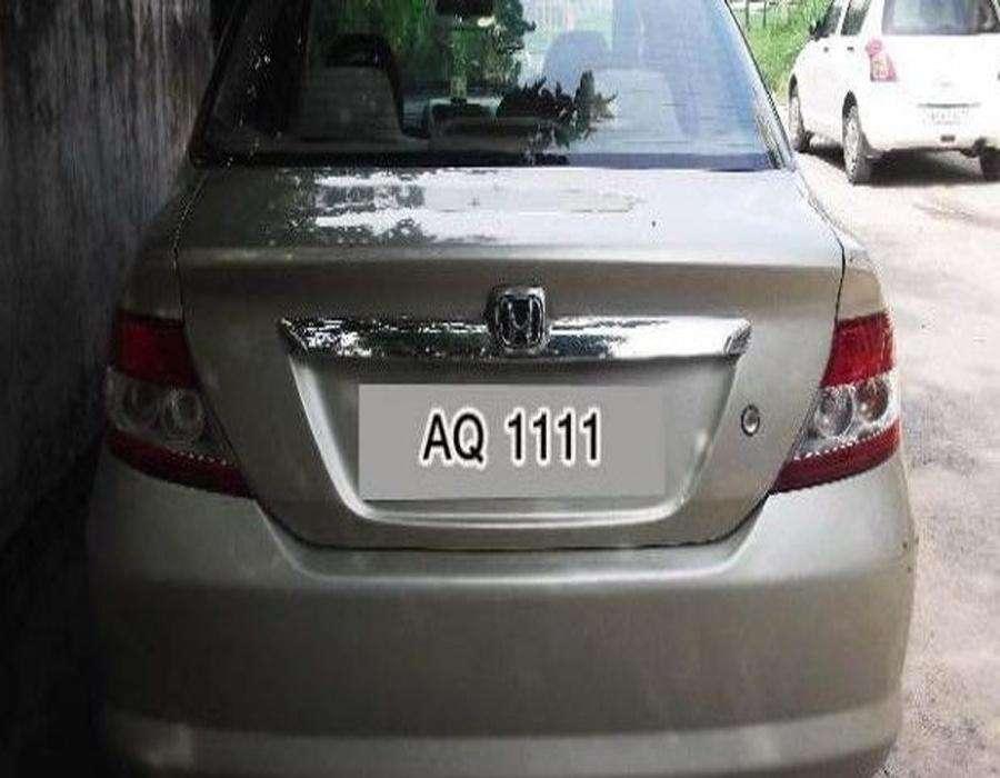 अगर आप भी लेना चाहते हैं अपनी गाड़ी के लिए VIP नंबर, तो ऐसे करें आवेदन