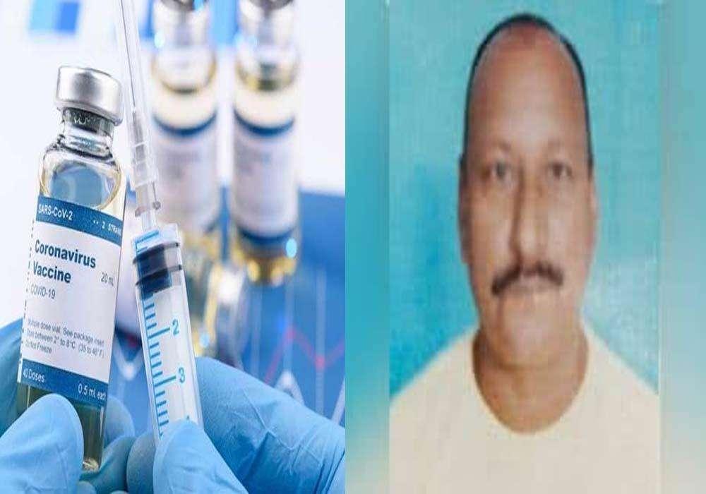 वार्ड बॉय की मौत का खुलासा! चिकित्सा अधिकारी ने कहा- कोरोना वैक्सीन से नहीं, इस वजह से हुई थी मौत
