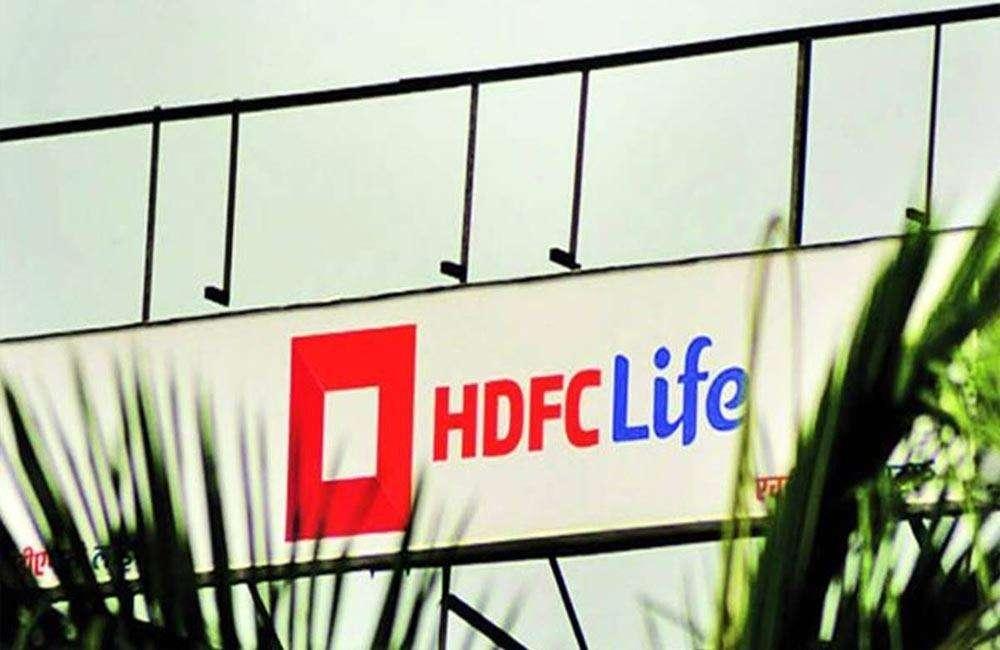 HDFC Life को दूसरी तिमाही में 327.83 करोड़ रुपये का शुद्ध लाभ