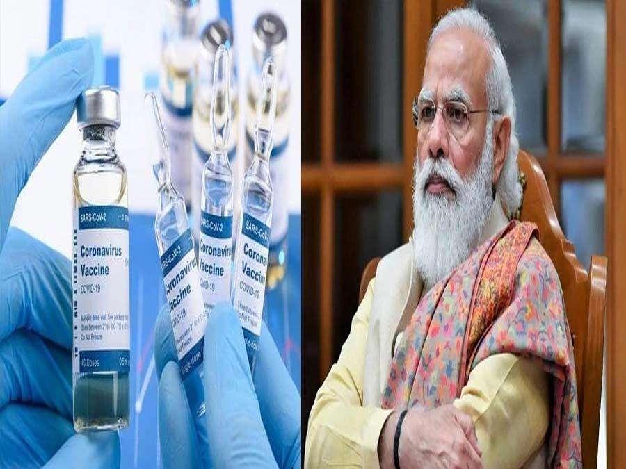 आम लोगों में वैक्सीन के प्रति भरोसा जगाने के लिए मोदी समेत राज्यों के मुख्यमंत्री लगाएंगे टीका