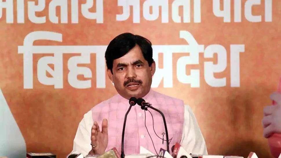 विधान परिषद चुनाव के लिए भाजपा ने जारी की उम्मीदवारों की लिस्ट, जानिए बिहार से किसे बनाया कैंडिडेट