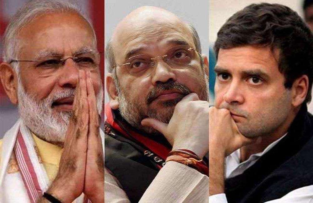 बिहार में बड़े नेताओं की चुनावी सभाओं पर हमले की आशंका, अलर्ट जारी
