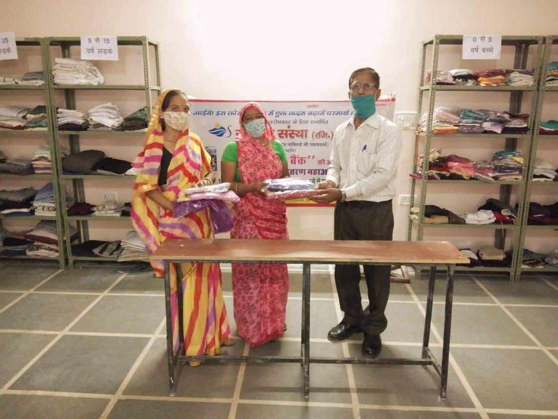 समर्पण संस्था द्वारा जरूरतमंदो के लिए वस्त्र बैंक के साथ अब बुक बैंक भी स्थापित
