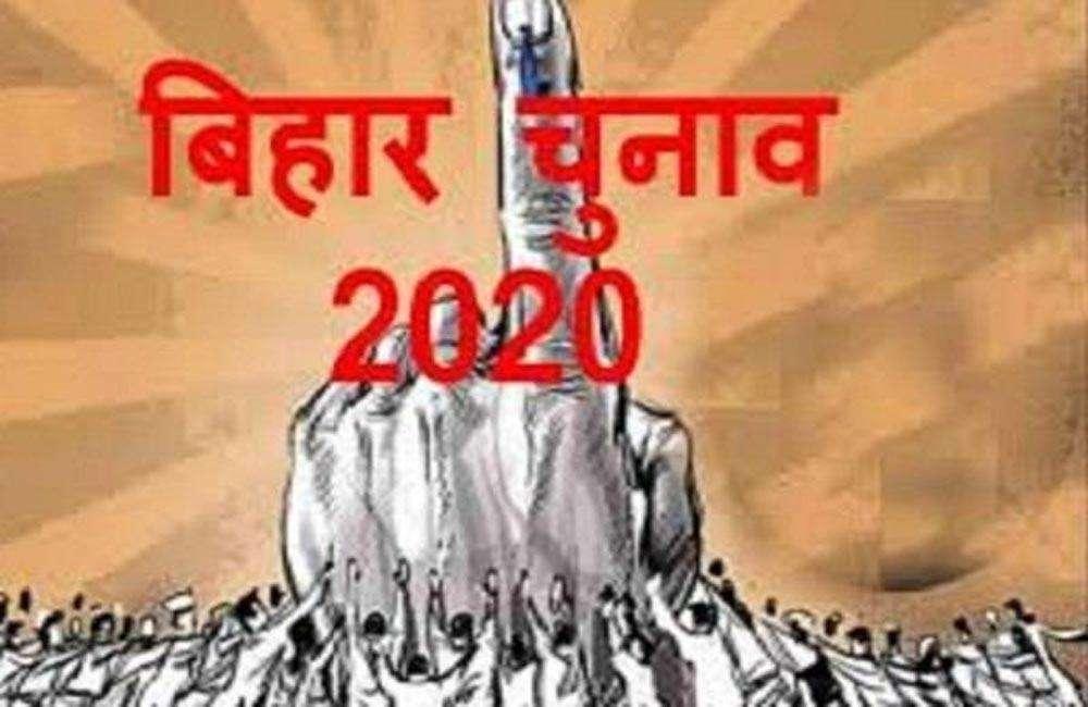बिहार: पहले चरण में 35 प्रतिशत उम्मीदवार करोड़पति, 21 पर हत्या के प्रयास का मामला: एडीआर