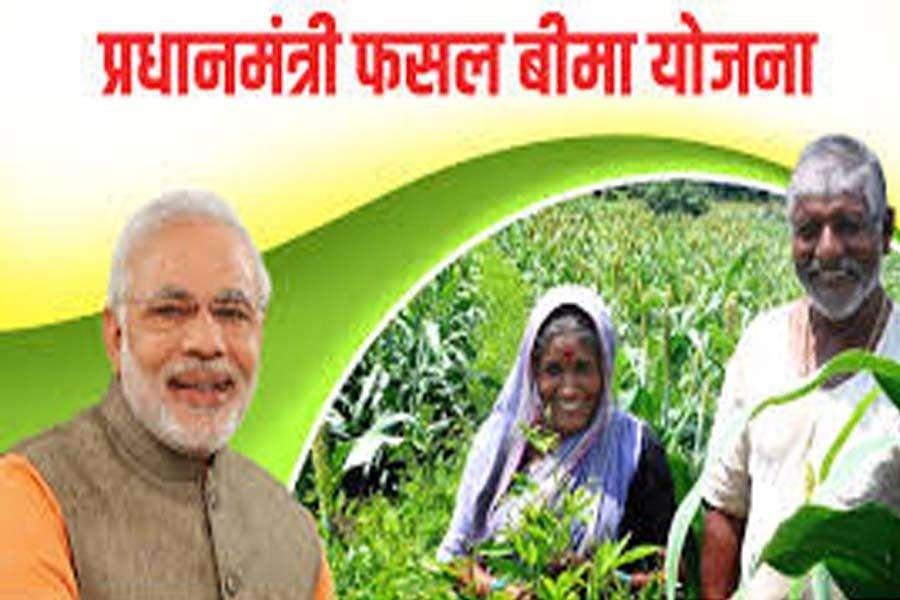 पीएम फसल बीमा योजना, फतेहाबाद के 2006 किसानों को मिले साढे तीन करोड़