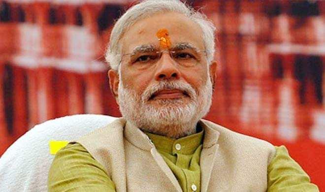 प्रधानमंत्री नरेंद्र मोदी को जान से मारने की मिली धमकी